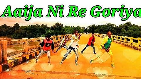 AAIJA NI RE GORIYA !! NEW NAGPURI VIDEO SONG !! SUPER HIT SADRI  VIDEO 2017 !! DJ DANCE REMIX SONG!!