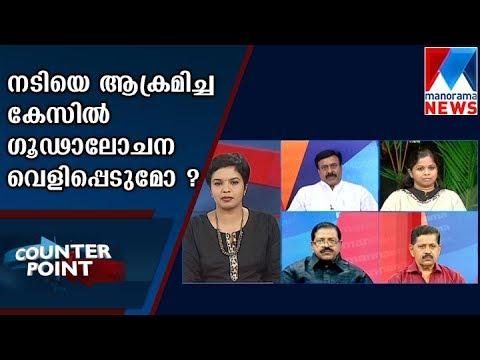 Will the conspiracy revealed in the case of attack against actress  | Counter Point | Manorama News