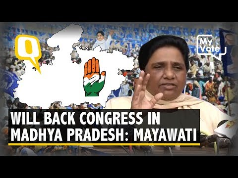 Mayawati Says Will Support Congress in MP | The Quint