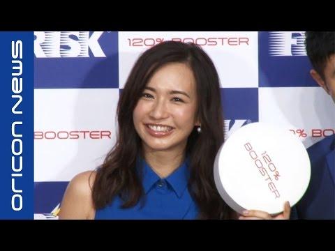 優木まおみ、妊娠中の第2子は「女の子」 『FRISK 120% BOOSTER』発売記念PRイベント