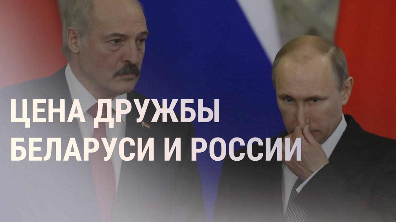 Лукашенко уверяет, что Беларусь и Россия отказались от политической интеграции | НОВОСТИ | 07.08.21