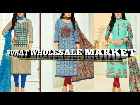 Suit Wholesale Market !! Ladies Suit Wholesale Market !! Surat wholesale market !! Business ideas !!