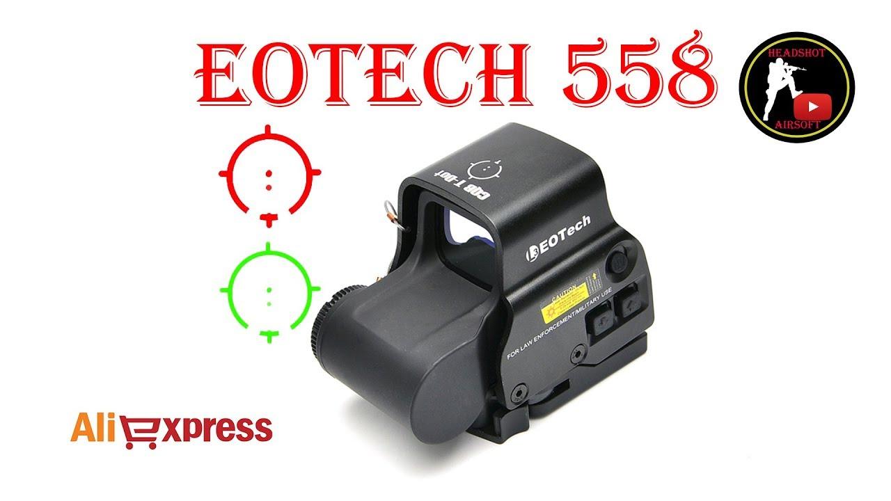 [ОБЗОР] EOTech 558 КОЛЛИМАТОРНЫЙ ПРИЦЕЛ с ALIEXPRESS (Алиэкспресс) airsoft (страйкбол)