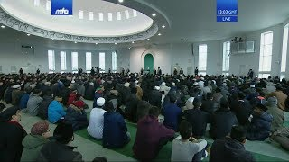 Friday Sermon 3 January 2020 (English): Financial Sacrifice - Waqfe Jadid 2020