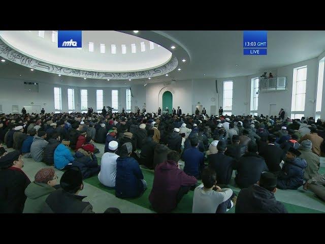 Friday Sermon 3 January 2020 (English): Financial Sacrifice - Waqfe Jadid 2020