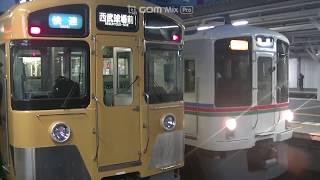 西武鉄道2063F 快速西武球場前行 所沢