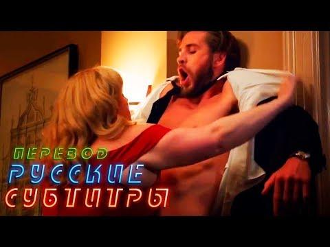 Фильм «Не романтично ли это?» — Русский трейлер [Субтитры, 2019]