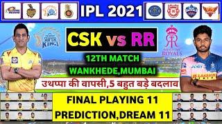 IPL 2021 - CSK vs RR Playing 11 & Predictions | Chennai Super Kings vs Rajasthan Royals