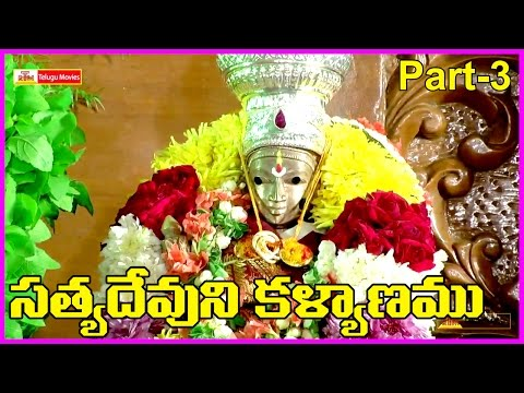 ms rama rao sundara kanda telugu 1080p hd movie