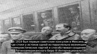 Бородин, Михаил Маркович