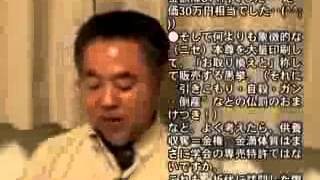 http://toyoda.tv 090-3343--9338 power@toyoda.tv お急ぎの方 kaza-na-...