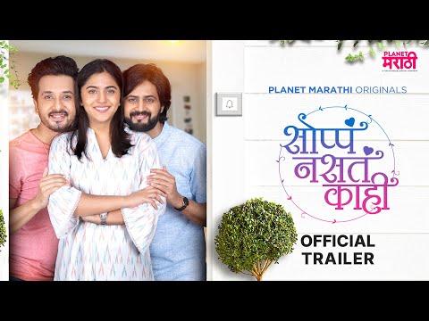 Soppa Nasta Kahi [Official] Trailer Out | Planet Marathi Originals | Akshay Bardapurkar
