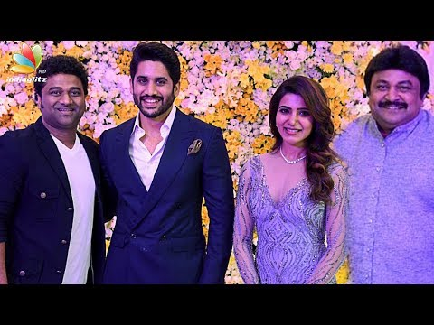Samantha, Naga Chaitanya's Wedding Reception : Vikram Prabhu, DSP, Rana | Chay Sam Marriage