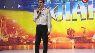 Алексей Жиронкин «Опера №2» «Україна має талант» Выпуск 4