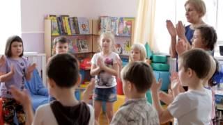 День за днем. Детский сад №1 вводит инновации в обучение