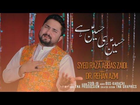 Hussain a.s He Hussain Hy  حسین ع ہی حسین ع ہے  New Exclusive Manqabat 2018   Syed Raza Abbas Zaidi