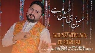 Manqabat 2018 | Hussain ع He Hussain ع Hai | Manqabat 2019 | Syed Raza Abbas Zaidi