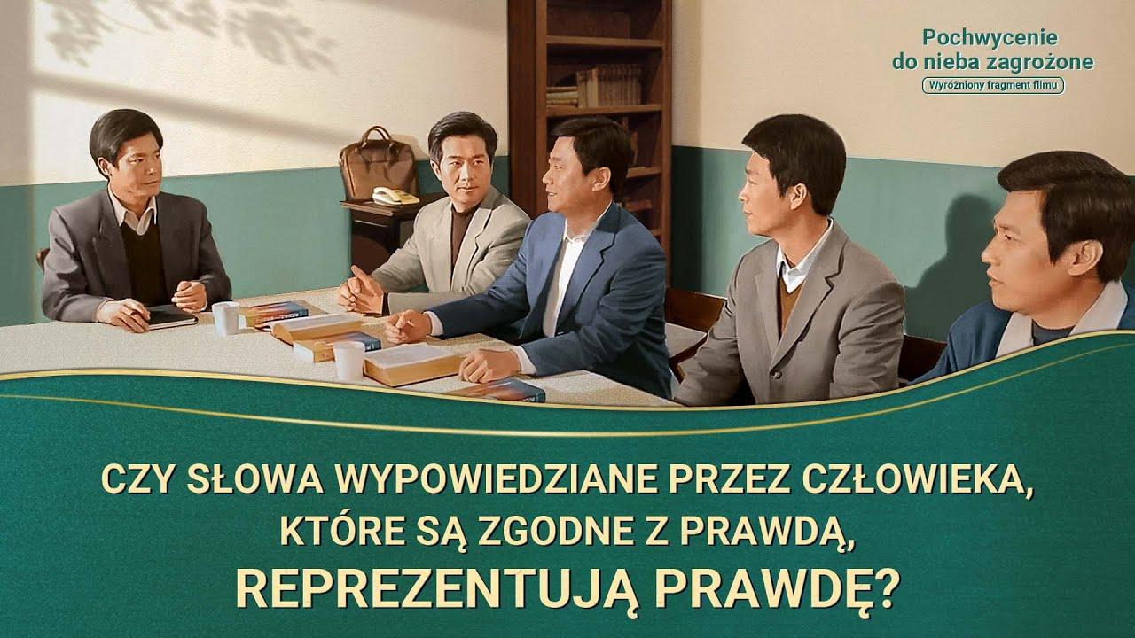 """Film ewangeliczny """"Pochwycenie do nieba zagrożone"""" Klip filmowy (7) – Czy słowa wypowiedziane przez człowieka, które są zgodne z prawdą, reprezentują prawdę?"""
