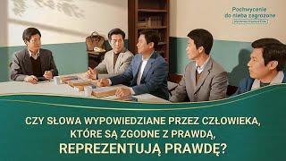 """Film ewangelia """"Pochwycenie do nieba zagrożone"""" Klip filmowy (7) – Czy słowa wypowiedziane przez człowieka, które są zgodne z prawdą, reprezentują prawdę?"""