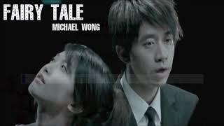 Tong Hua (Singer1:StrwbryLvr  Singer2:Rob) Pinyin but no tones or characters