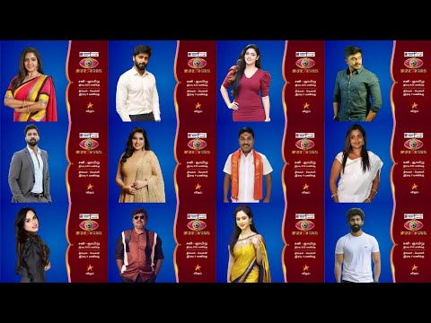 Bigg Boss 5 Tamil Final Contestants List