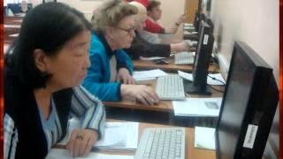 Обучение начинающих пользователей ПК  г  Братск
