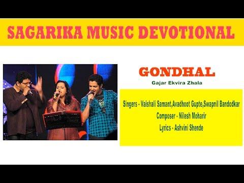Gondhal/Vaishali Samant,Avadhoot Gupte,Swapnil Bandodkar /Nilesh Moharir