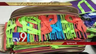 Drugs smuggled in school bags, seized at Shamshabad airport TV9