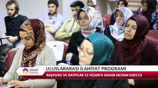 TDV Uluslararası İlahiyat Programı 2017 Video
