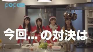 大阪を中心に名古屋、東京で活動するアイドルグループ『POPUP(ポップア...