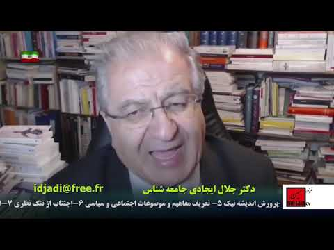 ایران در دوره دوم تحریم ها ، اقتصاد ایران وگزارش صندوق بین المللی پول ، لائیسیته و ضد دین بودن و