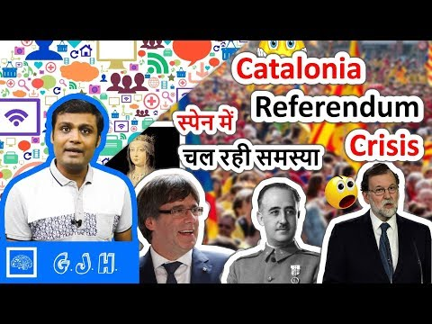 Spain Catalonia Referendum Crisis, What happening in Spain, Why Catalonia asking Independence(Hindi)