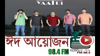 Sottobadi ami   Topu   Yaatri ( যাত্রী )   Radio Ekattor 98.4 FM