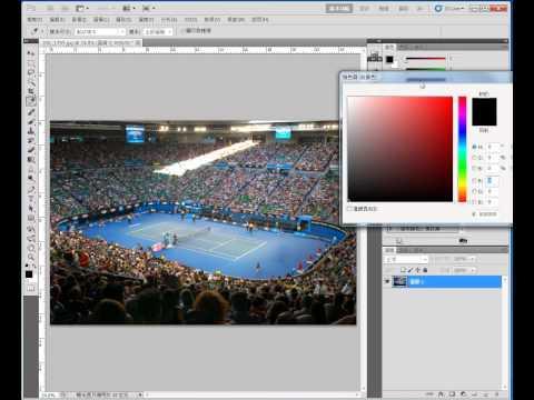 photoshop 教學基本功能