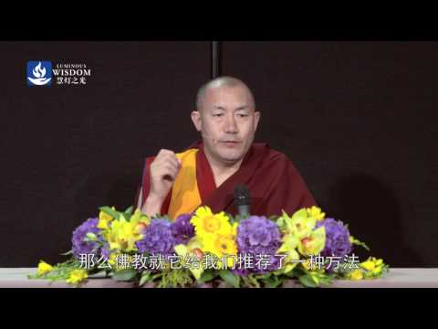 20160405New Zealand - Facing Physical Suffering with Buddhist Wisdom by Khenpo Tsultrim Lodro