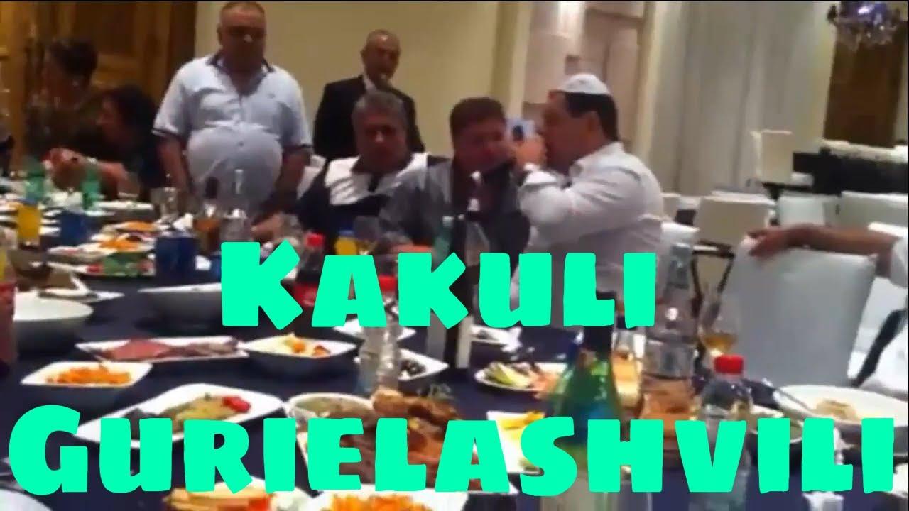 Georgian Music  კაკული გურიელაშვილი  Kakuli Gurielashvili  Lili
