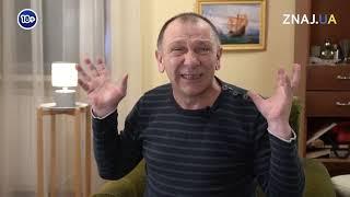 Анекдот про Маленький в Крыму, кто это был и Француза. Анекдот Маленький