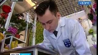 Листья салата с опасным вредителем сняли с продажи в Иркутске, «Вести-Иркутск»