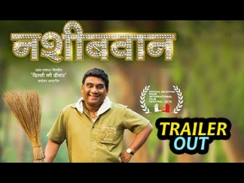 Download Nashibwan Official Trailer | Bhau Kadam | Marathi Movie 2019 | Chillx Marathi