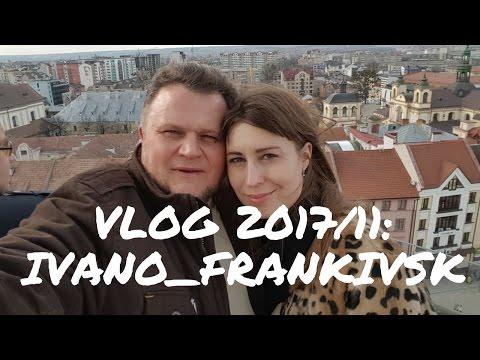 VLOG: Поездка в Ивано Франковск Мужу 45 :)