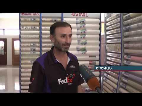 Նոր տուն News.armeniatv.am