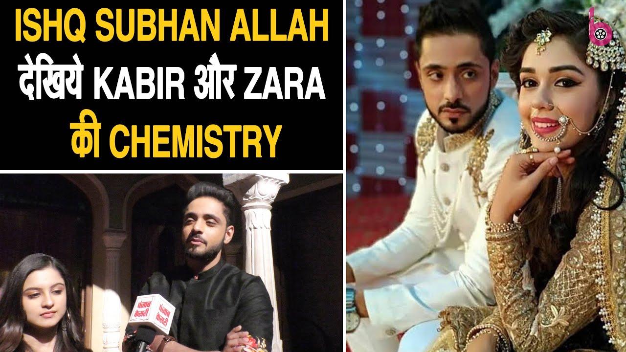 Download ISHQ SUBHAN ALLAH ! ZEE TV ! PUNJAB KESARI की ख़ास बातचीत सीधे STARS से |  Adnan Khan | Eisha Singh