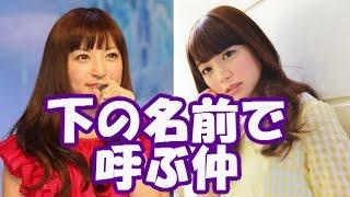 神田沙也加と声優の三森すずこが同じクラスの同級生だった!? 女優で歌...