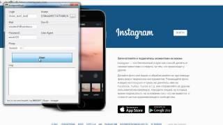 Как зарегистрировать аккаунты в инстаграм с помощью компьютера?(Описание программы для регистрации аккаунтов Instagram на компьютере (Instareger)., 2015-09-03T05:36:59.000Z)
