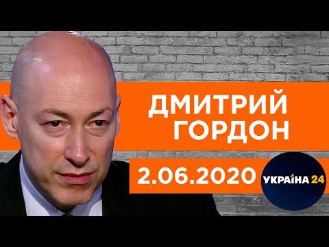 """Гордон на """"Украина 24"""". Отставка Авакова, ситуация в США, гипноз Гиркина, Кличко, Соловьев, Скабеева"""
