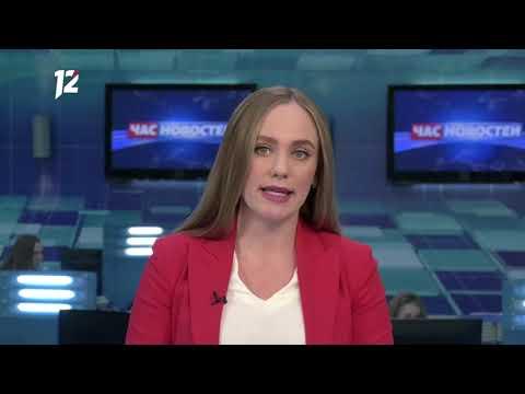 Омск: Час новостей от 20 января 2020 года (17:00). Новости