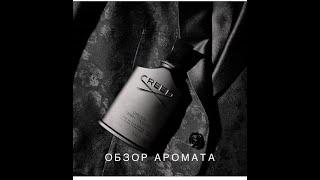 видео Духи Creed Tabarome Millesime. Купить парфюм Крид Табароме, туалетная вода с доставкой по Москве и России наложенным платежом. Стоимость и отзывы на парфюмерию