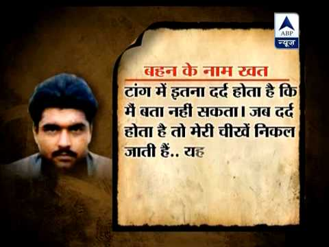 Sansani: How Pakistan brutally tortured, killed Sarabjit Singh