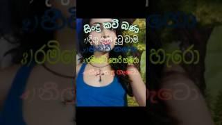 Songs kavi Bana songs ( bast funny videos )