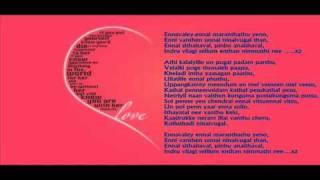 ennavaley lyrics.mp4